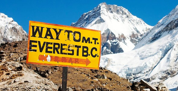 Name:  mt-everest-02.jpg